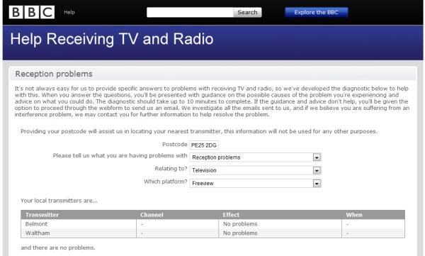BBC Engineering example